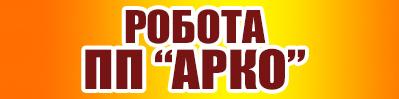 http://djerela.com.ua/