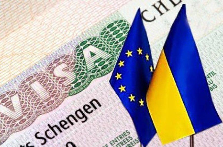 """Відеоролик """"Ура, Україна отримала безвіз!"""""""