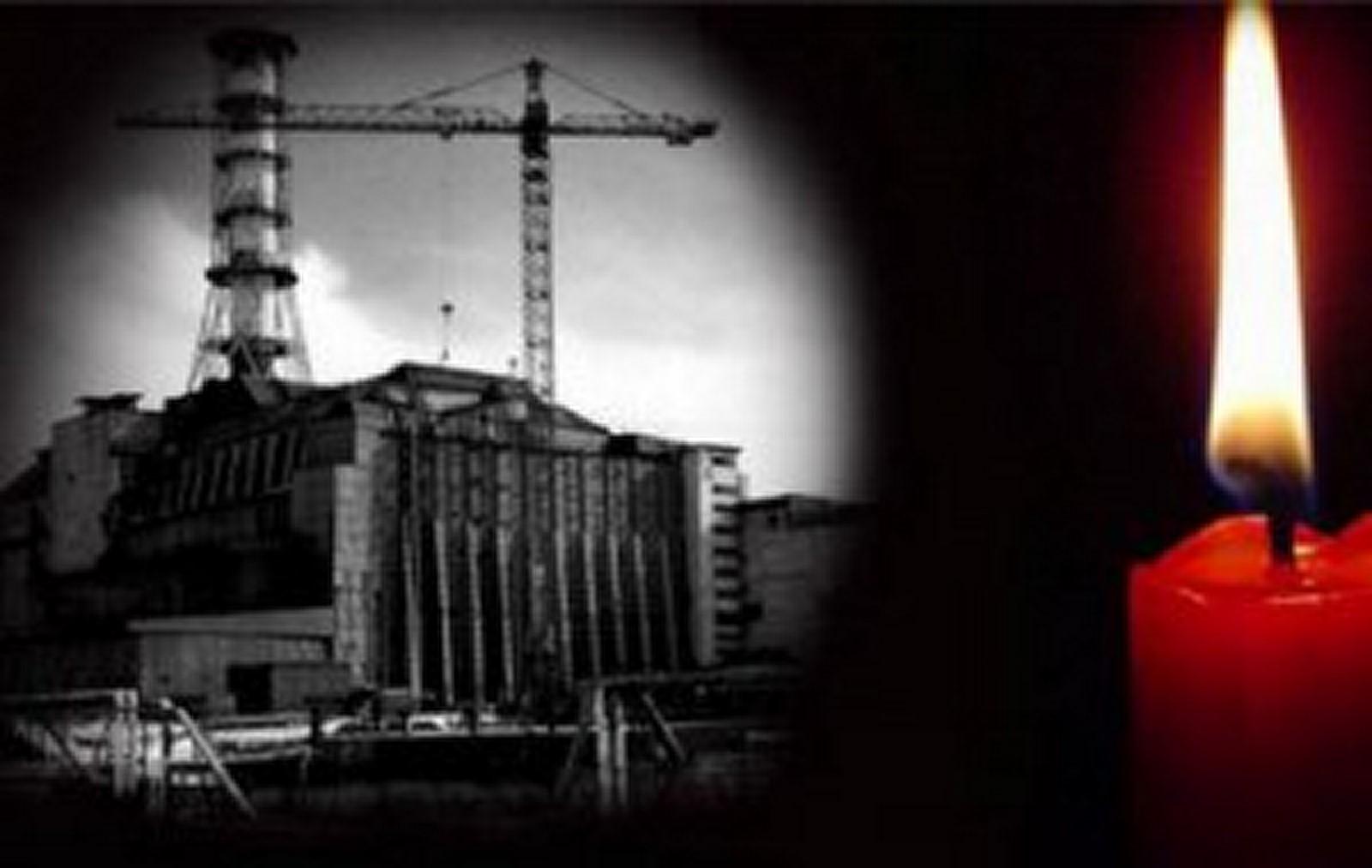 Прошлом чорнобиль немає минулого часу чистым