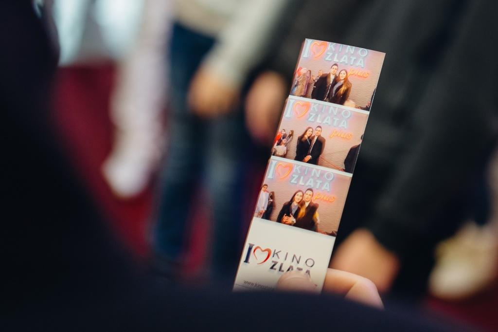 """06bc2904b2ea0d До речі, у новому кінотеатрі """"Злата PLUS"""" для зручності глядачів відкрили  аж два зали – на 65 та 43 місць. Щоденно у них відбуватиметься по 5-7  кінопоказів ..."""